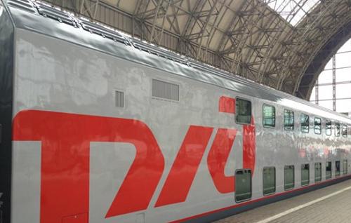 Адлер билет на поезд и самолет купить авиабилеты на бали из москвы