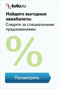Билеты на самолет дешево москва владивосток савичева билеты из киева на берлин летом на самолет