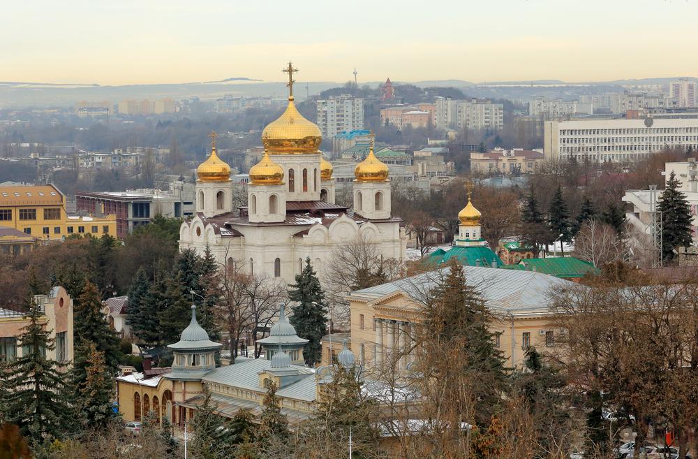 Осень в Пятигорске